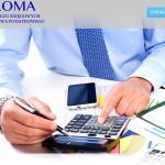 Profesjonalne biuro rachunkowe – Ekoma